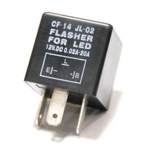【Areyss】LED対応 CF14 ハイフラ防止 純正交換 3ピン汎用ICウインカーリレー 131136|areyss-edivision