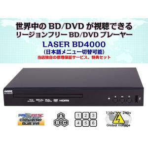 ・LASER BD3000 / Region Free Version / アナログ出力 RCA端子...