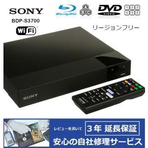 【完全1年保証/3年延長可】 SONY ソニー BDP-S3700 日本語バージョン 無線LAN Wi-Fi  リージョンフリーBD/DVDプレーヤー 【特典セット】 海外仕様 areyss-edivision