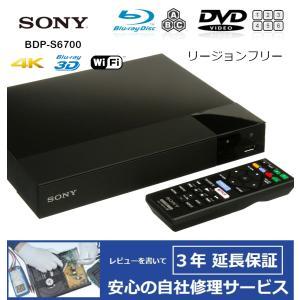 【完全1年保証/3年延長可】 SONY ソニー BDP-S6700 日本語バージョン 4K/3D/無線LAN Wi-Fi  リージョンフリーBD/DVDプレーヤー 【特典セット】 海外仕様 areyss-edivision