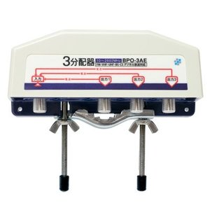 SOLID CABLE(ソリッドケーブル) 屋外用3分配器 全端子電流通過型 地デジ/BS/CS対応 BPO-3AE|areyss-edivision