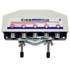 SOLID CABLE(ソリッドケーブル) 屋外用4分配器 全端子電流通過型 地デジ/BS/CS対応 BPO-4AE|areyss-edivision