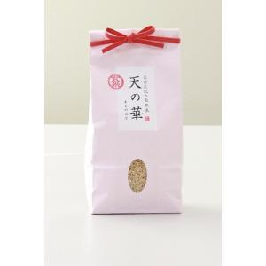 29年度産 北村広紀の自然米「天の華」1kg(玄米)コシヒカリ arg