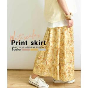 SALE セール スカート ロングスカート マキシスカート 柄スカート プリントスカートWaterc...