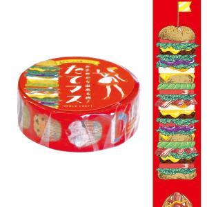 たてマス Diner マスキングテープ 15mm / タテ柄 マステ 可愛い ダイナー 手帳 デコ ...