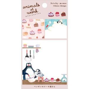 美味しそうなケーキ屋さんで働く ペンギンの親子の絵本風デザイン。  人気イラストレーター『おおでゆか...