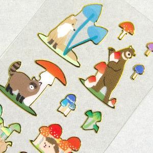 ふちシール きのこ 可愛い キノコ フレークシール 森の動物 金箔押し加工 金縁 FORONの商品画像|ナビ