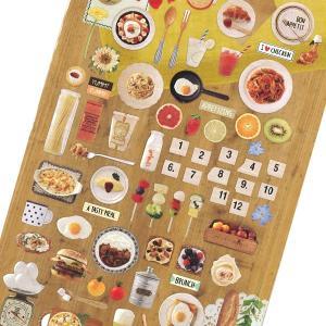 カレーやパスタ、グラタン、ピザなど皆が大好きな 食べ物のモチーフが詰め込まれたシートシール。  オム...