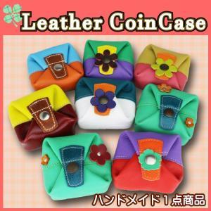 コインケース 小銭入れ 小物入れ 革 レザー 1点もの ハンドメイド ボタン コンパクト 財布 メンズ レディース|ariafrere