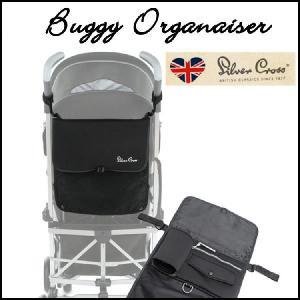 シルバークロス マクラーレン オーガナイザー 収納バッグ 小物入れ バッグ ベビーカー バギー アクセサリー オプション ariafrere