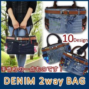 【送料無料】  ひとつひとつ手作りされた、一点ものデニム2WAYバッグです。 持つだけで、自分だけの...