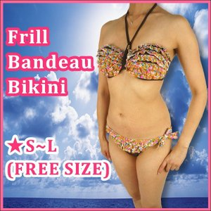 水着 ビキニ レディース バンドゥ フリル リゾート スイムウェア 通常サイズ|ariafrere