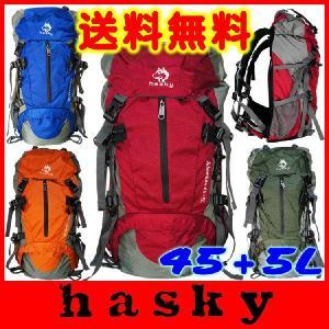 9bae05091d84 バックパック ザック デイパック リュック サック 防水 大容量 軽量 登山 アウトドア キャンプ メンズ レディース 山ガール アウトドア用品