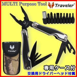 マルチツール アウトドア 工具 多機能 ナイフ フィッシング トラベラー ドライバー|ariafrere