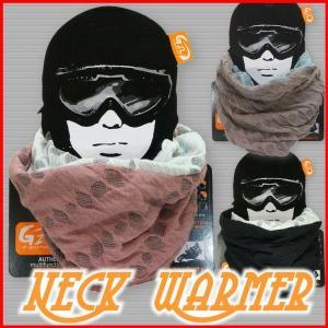 ネックウォーマー あすつく対応 帽子 リバーシブル スヌード マフラー メンズ レディース スキー スノーボード スポーツ|ariafrere