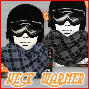 スヌード 帽子 春夏秋用 薄手 マフラー ネックウォーマー メンズ レディース スキー スノーボード スポーツ|ariafrere