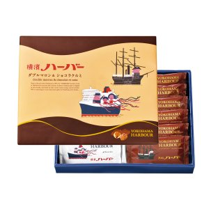 新登場の黒船ハーバー ガトーショコラと横浜土産NO1の横濱ハー バー ダブルマロンのアソートセット。...