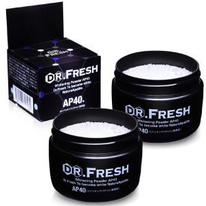 Dr.Fresh(ドクターフレッシュ) ホワイトニングパウダー 天然コーラルアパタイト配合 AP40...
