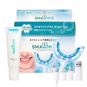スマホワイトプラス(SMAWHITE+) ホワイトニング LEDマウスピース+専用ジェル30gでお得...