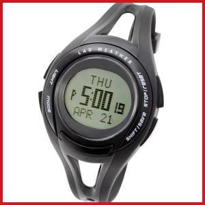 ラドウェザー スポーツウォッチ 超軽量31g 速度や距離 タイムが測れる腕時計 初心者に lad001 ブラック|ariari