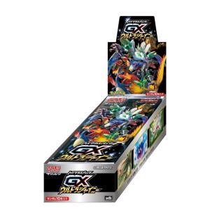 ポケモンカードゲーム サン&ムーン ハイクラスパック 「GX ウルトラシャイニー」 BOX|ariari