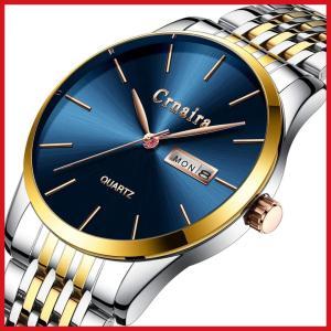 腕時計 メンズ腕時計 シンプル ビジネス クラシック 超薄型 ブルー シルバー ステンレスストラップ 防水アナログ クォーツ ミニマリスト|ariari