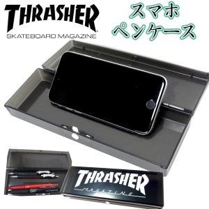 スラッシャー プラスチックペンケース スマホスタンド 74605701 THRASHER 筆箱 thrasher ペンケース レディース メンズ|ariat