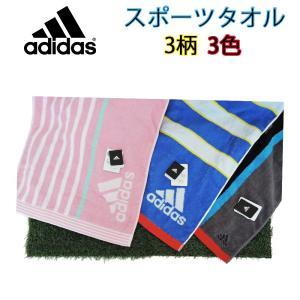 adidas スポーツタオル アディダス  フェイスタオル タオル レディース メンズ   ギフト お祝い スポーツ  大きめ サイズ ビッグサイズ 部活 運動|ariat