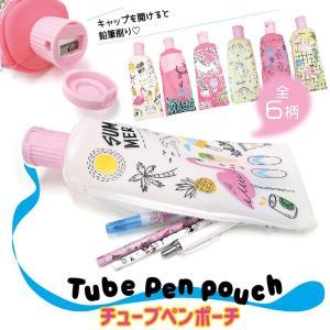 チューブペンポーチ チューブ tube pen pouch ペンポーチ 筆箱 筆記用具  可愛い かわいい 韓国 おしゃれ シンプル 女の子 ユニコーン アイスクリーム ポップ|ariat