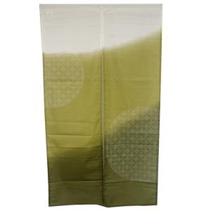 和柄 のれん 間仕切り 85×150 モダン シック シンプル 幾何学 2段ぼかし霞抹茶の写真