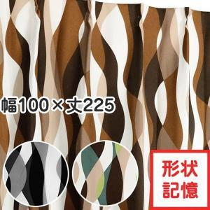 商品説明     品番:725564/商品名:ゼファーサイズ:         100×225cm(...