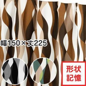 商品説明     品番:725564/商品名:ゼファーサイズ:         150×225cm(...
