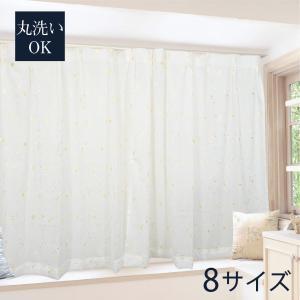 サイズが豊富 花柄 レースカーテン 洗える 100×108 100×133 8サイズ