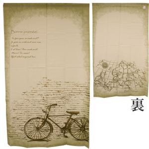 商品説明 品番:746732 /商品名:クロスバイク サイズ: 幅85×丈150 組成: 綿100%...