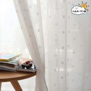 レースカーテン ドット柄 おしゃれ 可愛い 柔らかい 送料無料 刺繍 幅60cm〜150cm 丈60cm〜260cmの写真
