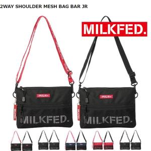 フロントポケットがある出し入れに便利なサコッシュバッグ。 配色ロゴテープと黒色無地と2本のショルダー...