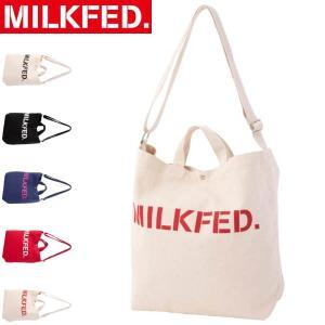 カジュアルに持ちやすいキャンバス地の2WAYトートバッグ。 荷物がしっかりと入るサイズ感が魅力で、普...