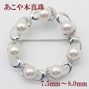 真珠 パール ブローチ あこや真珠 パールブローチ デザイン 7.5mm-8mm 7pcs ホワイト...