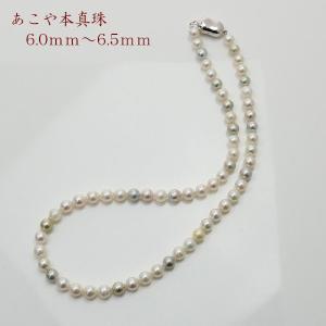 パール真珠ネックレス