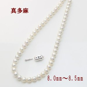 真珠 パール ネックレス あこや真珠 ネックレス 8mm-8...