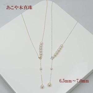 真珠 パール ネックレス あこや真珠 パールネックレス 6....