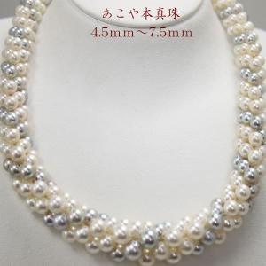 真珠 パール ネックレス あこや真珠 パールネックレス 4....