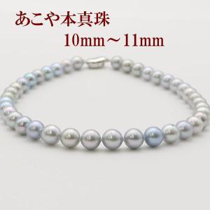 パール 真珠 ネックレス