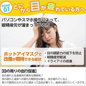 You&Me ホットアイマスク USB 安眠 睡眠 遮光 蒸気 クマ リラックス 洗える 繰り返し アイマスク|aries8