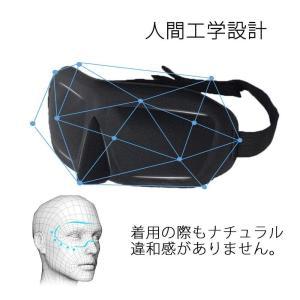 KIMIHE 睡眠 アイマスク 立体型 上質な綿100% 仮眠快眠グッズ 耳栓 収納袋付き ブラック フリーサイズ|aries8