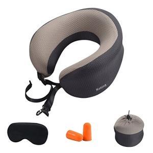 Rakingネックピロー U型 メモリーフォーム 高密度 低反発 首枕 携帯枕 頚椎 肩こり改善 旅行用 飛行機 バス オフィス 自宅用 ア|aries8