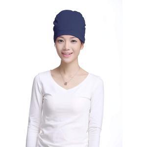 YuHaru かわいい ナイトキャップ 型 アイマスク 寝癖もふせげる 安眠 快眠 帽子 男女兼用 (M(56-58), ネイビー)|aries8