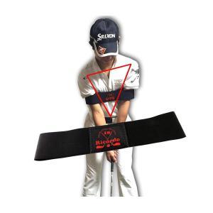 ゴルフ練習器具 スイング矯正 腕矯正ベルト スライスでのお悩み解決 (M)