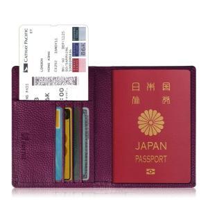 Fintie パスポートケース ホルダー トラベルウォレット スキミング防止 安全な海外旅行用 高級...
