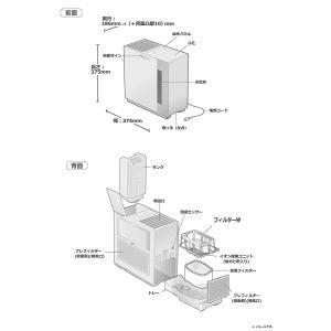 パナソニック 加湿機 気化式 ナノイー搭載 ~19畳 ミスティホワイト FE-KXR07-W